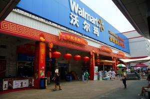 Photo credit:  Walmart Shekou Shenzhen China via dcmaster's photostream per Creative Commons license.