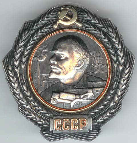 Order_of_Lenin_type1