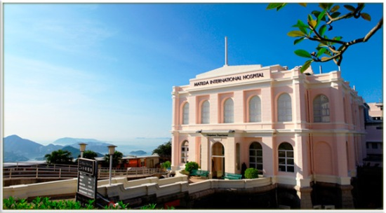 The Matilda International Hospital [MIH] is a 102-bedded, not-for-profit private hospital situated on Hong Kong Island/